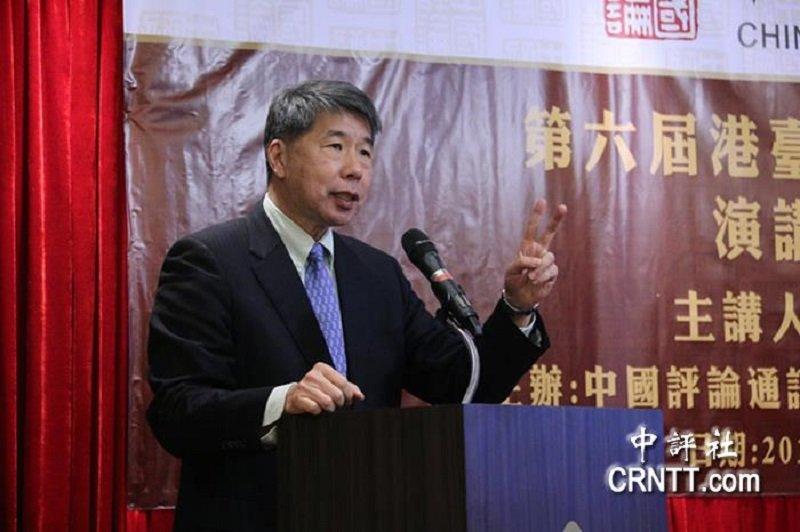洪秀柱重要智囊張亞中教授在香港演講。(中評社)