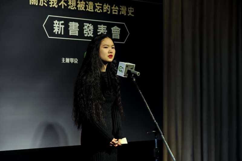 20161228-《沒臉的人—關於我不想被遺忘的台灣史 》新書發表會,施蜜娜。(甘岱民攝)