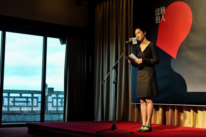 20161228-《沒臉的人—關於我不想被遺忘的台灣史 》新書發表會,施明德女兒施笳。(甘岱民攝)