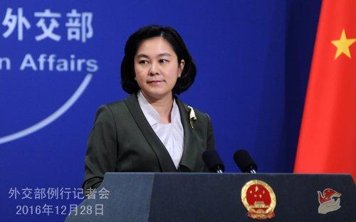 中國外交部華春瑩。(中國外交部網站)