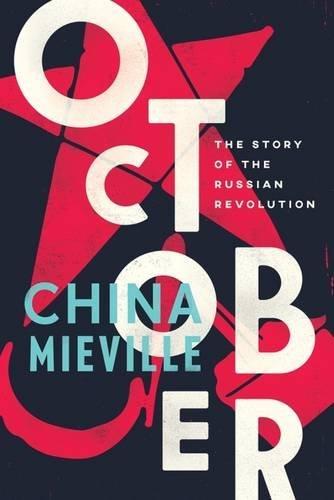 《十月:俄羅斯革命的故事》(取自Amazon)