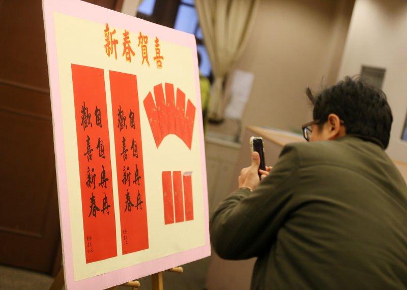 總統府12月30日舉行春聯及紅包發布記者會(總統府)