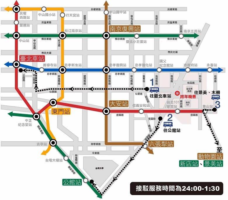 跨年期間交通管制範圍圖(取自/跨年晚會官方網站)