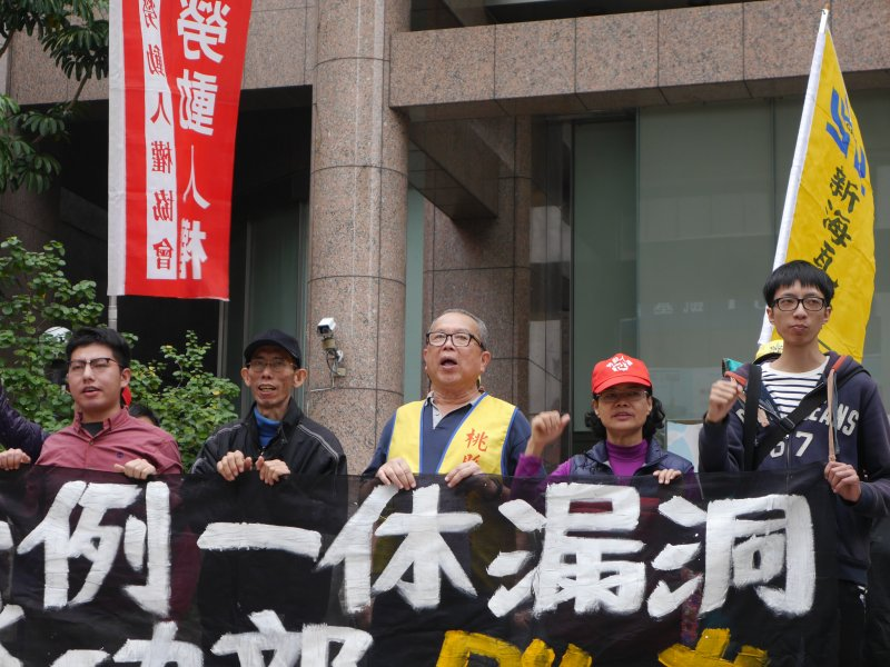 「2016工人鬥總統」今(3)日至勞動部召開記者會,批評政府一例一休政策倉促上路。(洪與成攝)