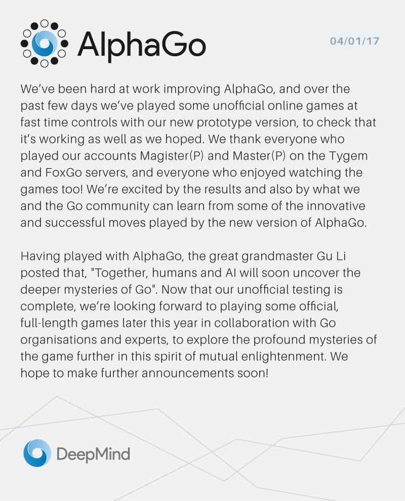 AlphaGo公告。