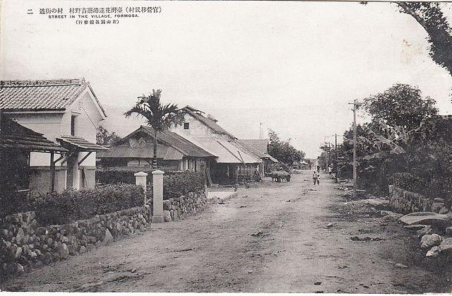 日治時期花蓮港廳吉野移民村。(圖/維基百科,想想論壇提供)