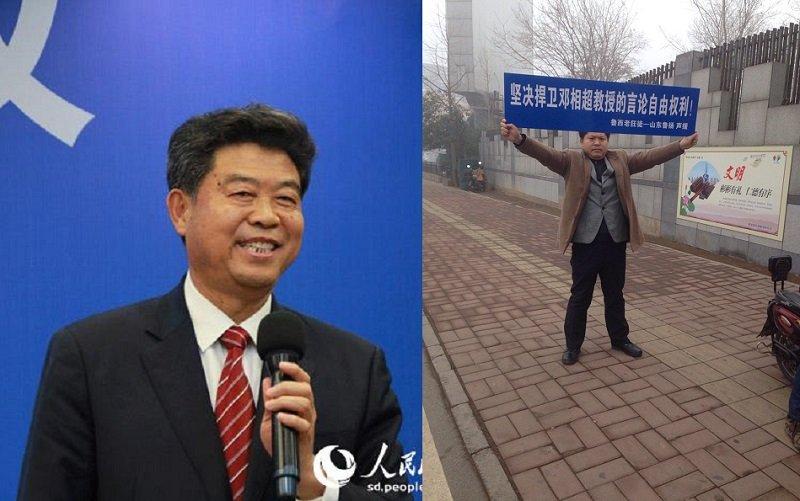 鄧相超(左,人民網)被處分後,也有支持民眾聲援(右,微博)。