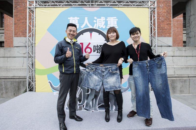 個人組前兩名的參賽者都減去近40公斤的重量,找回健康的體態。(新竹市政府)