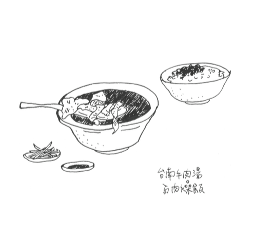 (圖/二魚文化提供 )