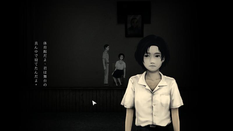 台製遊戲《返校- Detention》遊戲畫面。(取自返校臉書)