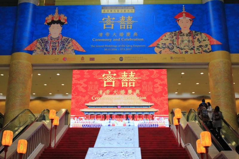 周末的香港文化博物館,門庭若市。(黃樂祈攝)