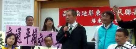 屏東縣議會議長周典論今率領30名議員針對「高鐵南延屏東」發起公民連署。(擷取自網路影片)