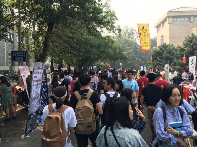 北京大學內也有各式的社團活動。(圖/陳同學提供)