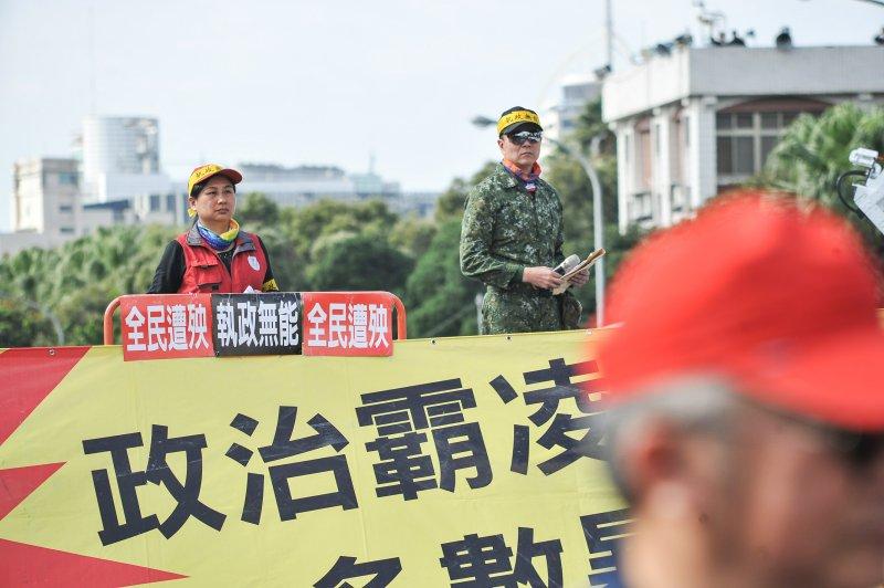 2017-01-22-總統府年金改革國是會議-軍公教團體場外抗議05-甘岱民攝