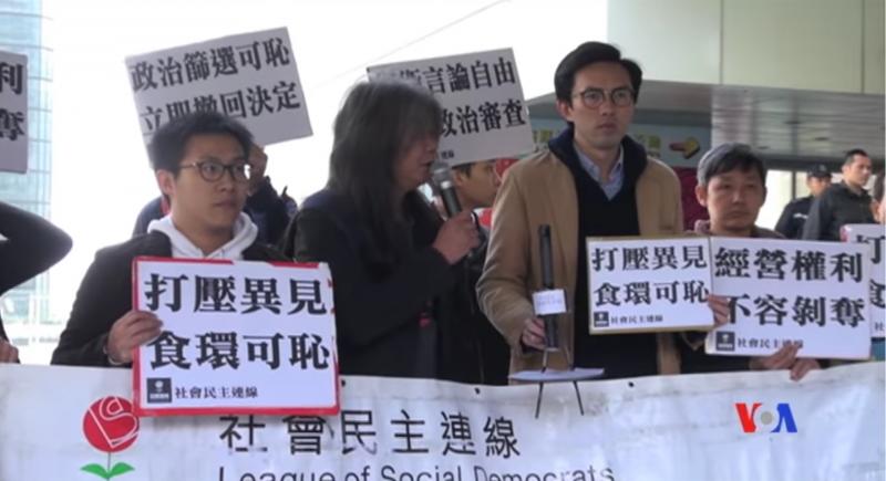 食環署撤銷港獨團體合法標到的維園年宵攤位,香港立法會議員梁國雄和民眾示威(翻攝美國之音)