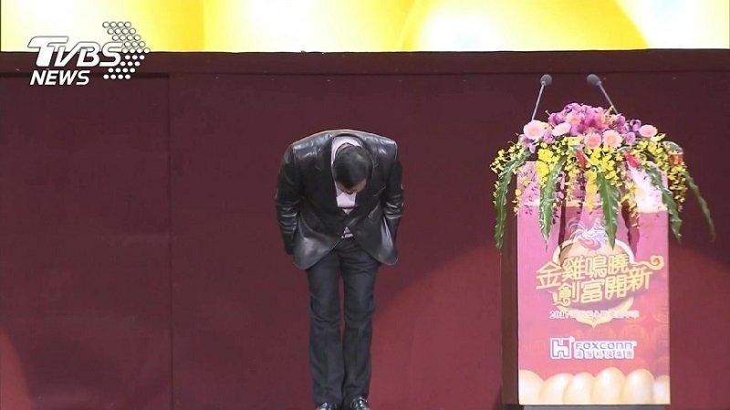 郭'台銘為去年營收失利道歉。(TVBS截圖)