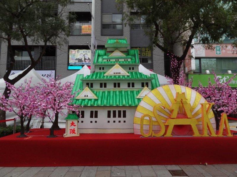 大阪花燈(取自台北市政府)