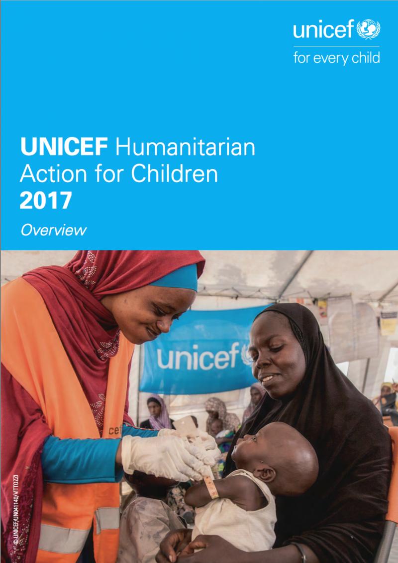 聯合國兒童基金會的《2017兒童人道救援行動報告》封面。