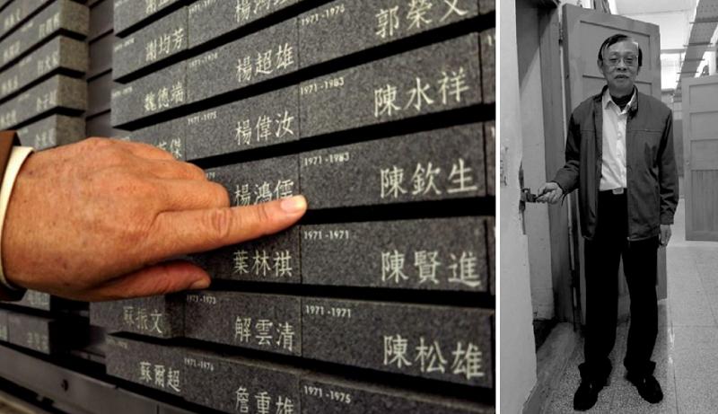 在石刻的受難者名單上,陳先生(右)找到了自己的名字,他現在的主業,是一名人權園區的義務講解員,在台灣叫志工。(胡發雲提供)