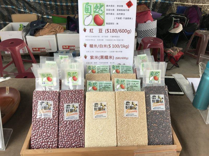現場展售米、紅豆、番茄、紅藜等自產自銷的優質農產品。(屏東縣政府提供)