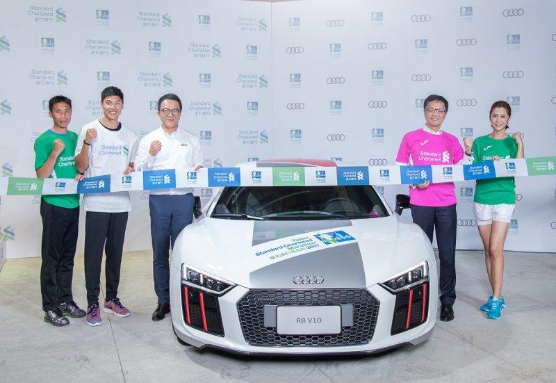 渣打公益馬拉松與台灣奧迪(Audi Taiwan)合作多年,這次記者會現場搶先展示前導車-旗艦超跑R8。(圖/渣打國際商業銀行提供)