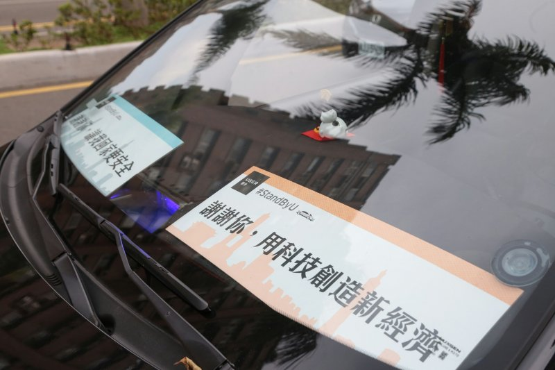 20170210-Uber繞行2-顏麟宇