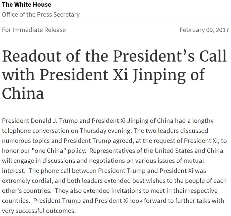 2017年2月9日川習通話白宮聲明(White House)