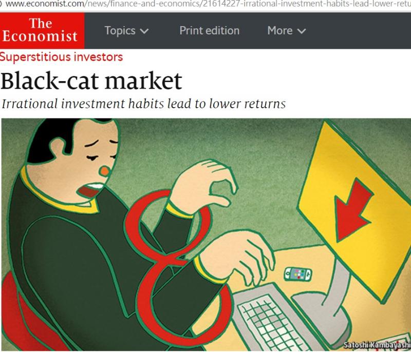 圖1: 英國經濟學人(The Economist)網頁圖示:對數字8的迷戀,導致投資決策綁手綁腳,容易賠錢。(取自Superstitious investors)