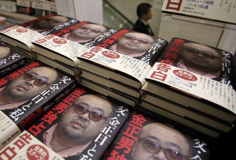 日本記者五味洋治曾根據他與金正男的多年通信寫成《金正男獨佔告白 》一書,指稱金正恩只是傀儡,北韓政權面臨崩潰危機(AP)