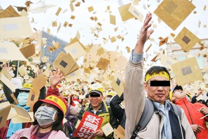 2017-01-22-總統府年金改革國是會議-軍公教團體場外抗議-撒冥紙為蔡政府送終(甘岱民攝)