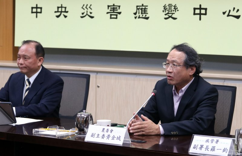 20170223-禽流感記者會農委會副主委黃金城(蘇仲泓攝)