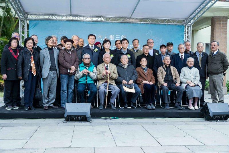 20170301-台北二二八紀念館、二二八國家紀念館及國家人權博物館籌備處今(1)日宣布簽署合作備忘錄,全體來賓合影。(文化部提供)