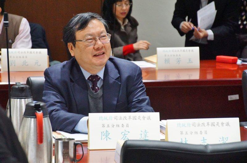 20170302-司法改革國是會議:第五組會議,委員陳宏達。(盧逸峰攝)