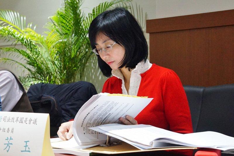 20170302-司法改革國是會議:第五組會議,委員賴芳玉。(盧逸峰攝)