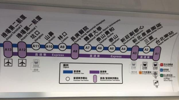 台灣機場捷運的票價相對親民,卻也讓人擔憂是否能產生收益。(圖/ 劉子維攝,BBC中文網提供)