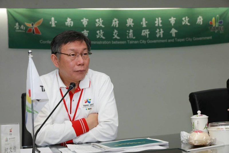 20170304-台北市長柯文哲拜會台南市長賴清德,柯文哲表示,要來跟台南做城市旅遊、人本交通、世大運等方面的交流。(台北市政府提供)