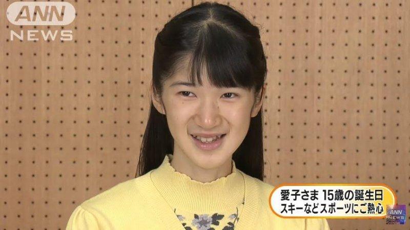 日本皇室愛子公主15歲生日影片,樣子與14歲相比明顯消瘦許多。(翻攝Youtube)