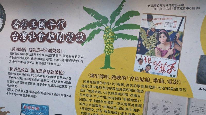 1060309-金蕉展會場。(屏東縣政府提供)