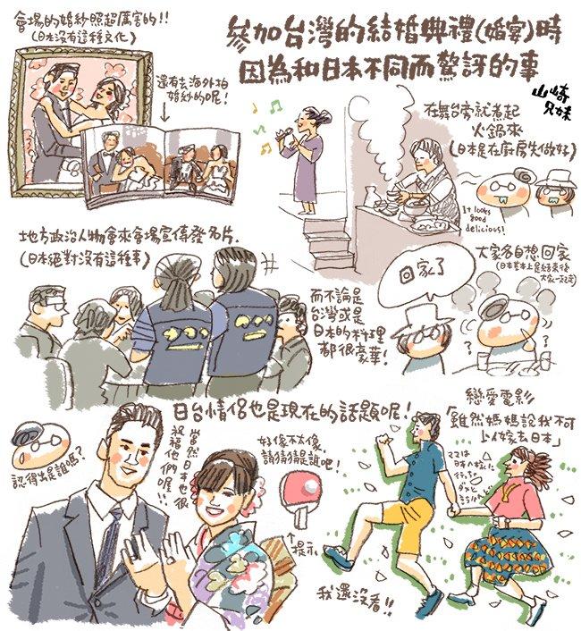 (圖/ japaholic 提供)