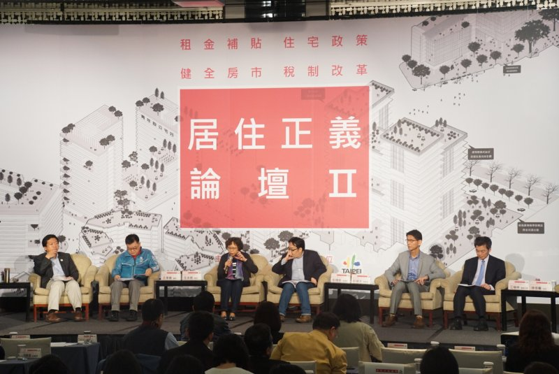 20170313-台北市政府居住正義論壇。(盧逸峰攝)