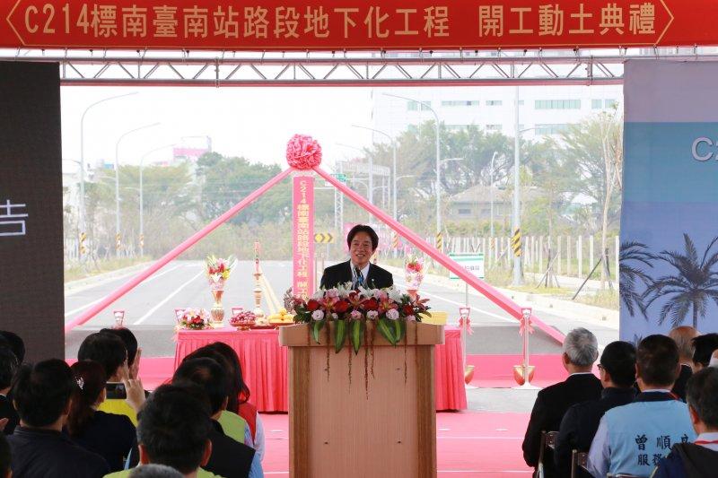 台南市長賴清德出席南鐵地下化工程開工致詞。(台南市政府提供)