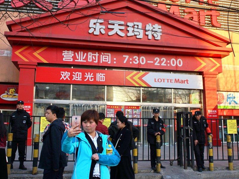 薩德風波:南韓樂天集團遭中國抵制(AP)