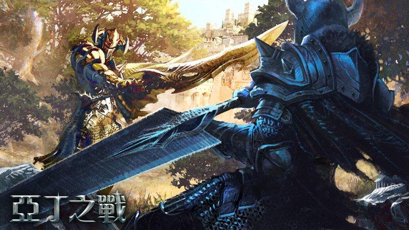 《亞丁之戰》中的特殊副本「惡魔軍團」打破了單線的遊戲模式設定。(圖/網石棒辣椒提供)