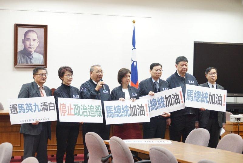 20170317-國民黨團還馬英九清白記者會。(盧逸峰攝)