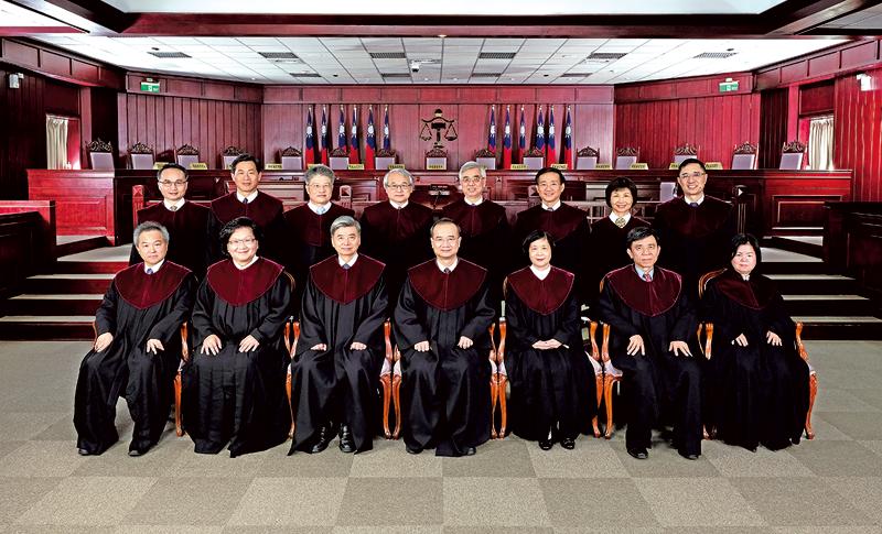 現任大法官。(取自司法院網站)