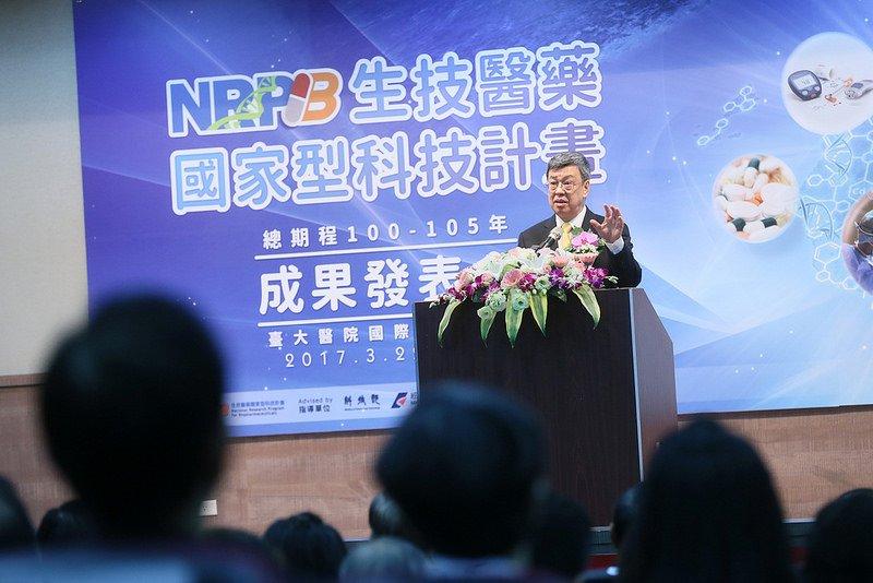20170322 副總統陳建仁出席「生技醫藥國家型科技計畫總期程成果發表會」,並致詞。(總統府提供)