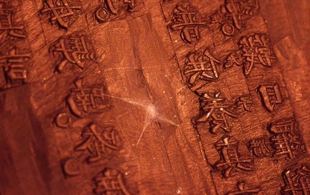 教會公報印刷機 (照片由吳祖銘提供)