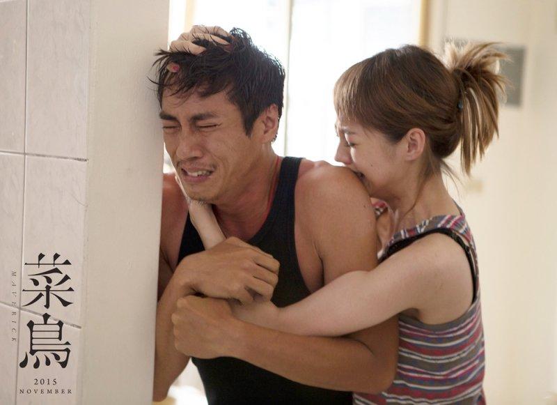 刑警楊明正(莊凱勛飾)為了愛人的安全要跟她分手,這是全片最讓人心碎的一場戲(圖/菜鳥@facebook)