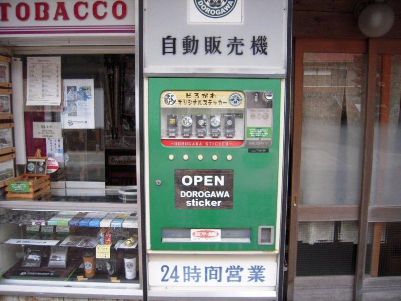 菸品販賣機2(圖/Funtime提供)