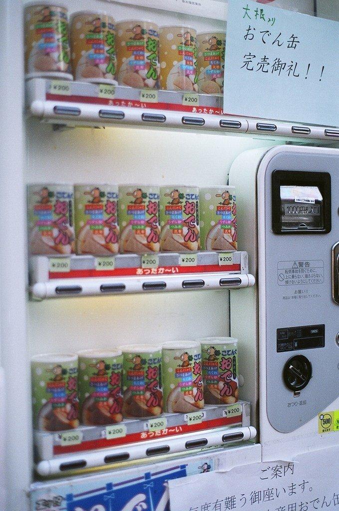 熱食販賣機2(圖/Funtime提供)